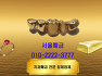 9월 19일 금함량별 금니가격