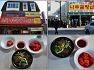 겨울방학 탐방지 나주 향교 역사 익히기