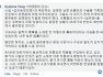 봉준호 감독의 외조부 구보 박태원의 생애와 《실락원》의 작가 존 밀턴의 생애