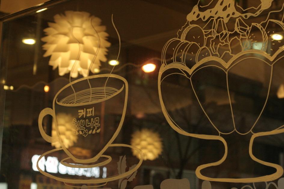 까페 창문에 프린팅되어 있는 커피와 팥빙수의 모습