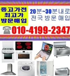 06b4ef3331b Daum 블로그