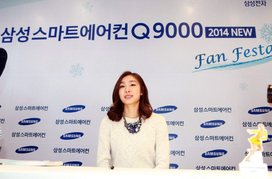 Yuna Kim at Samsung fan signing event