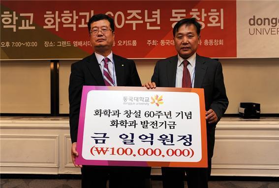 [동국대] 동국대 화학과, 창립 60주년 기념식 개최 - 동국대학교