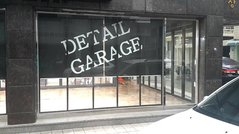 for Garage ad gap