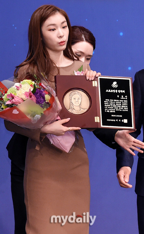 Юна Ким - Страница 3 263BEE3F5835EF9E25DAF0