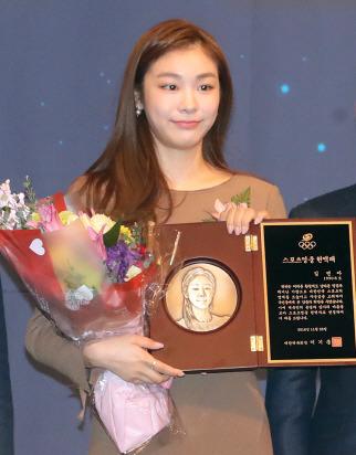 Юна Ким - Страница 3 270BD9425835F0292B57D9