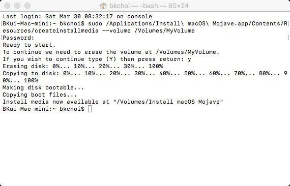 Mac OS Mojave (맥오에스 모하비) 설치 USB 만들기.