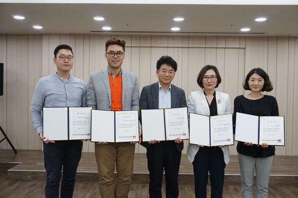 2018. 7. 9 입주자 선정심사위원 구성